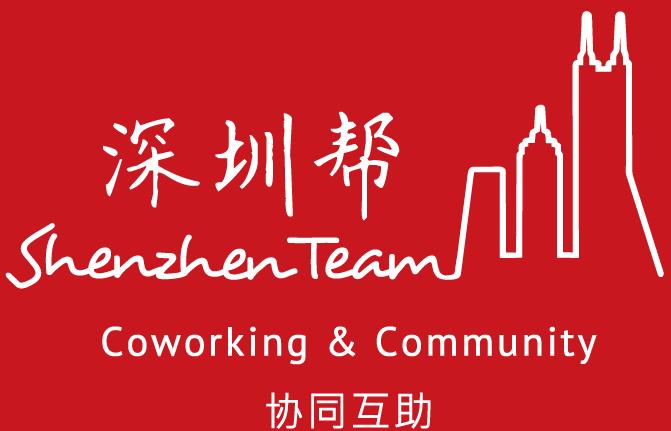 SZteam Banner
